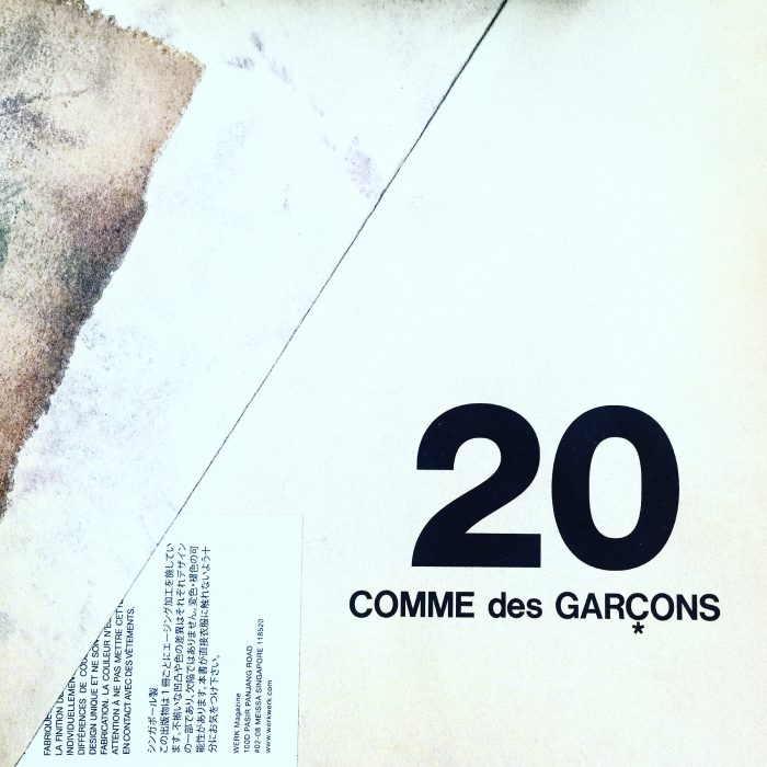 Postal from COMME des GARÇONS