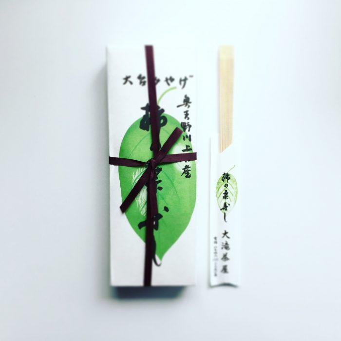 大滝茶屋謹製 柿の葉寿し