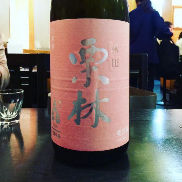 橘すしの '気まぐれ日本酒' コレ01