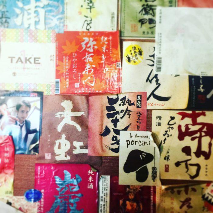 日本酒と私 @ 日本橋 大阪