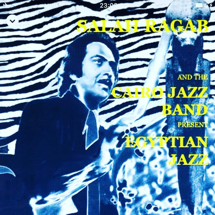 Salah Ragab & The CairoJazz Band / Egyptian Jazz (Art Yard 2006)