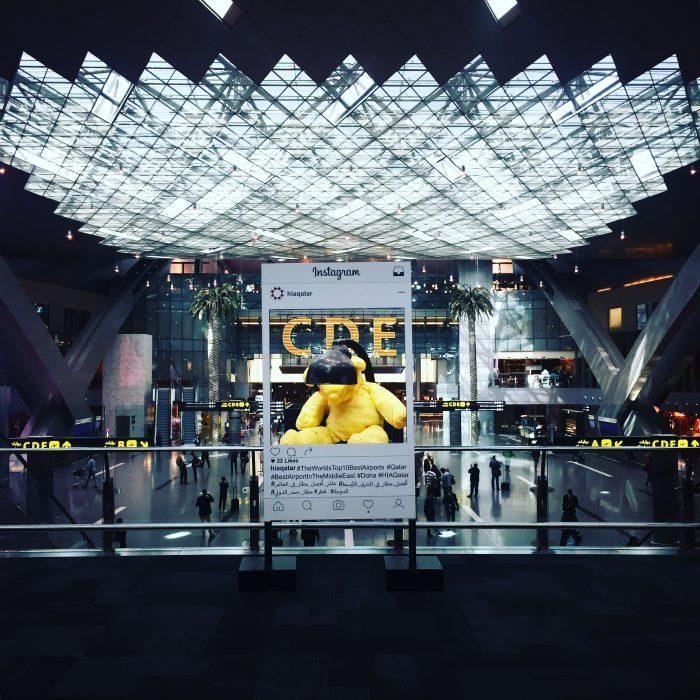 Al Maha Lounge @ ハマド国際空港の使い方