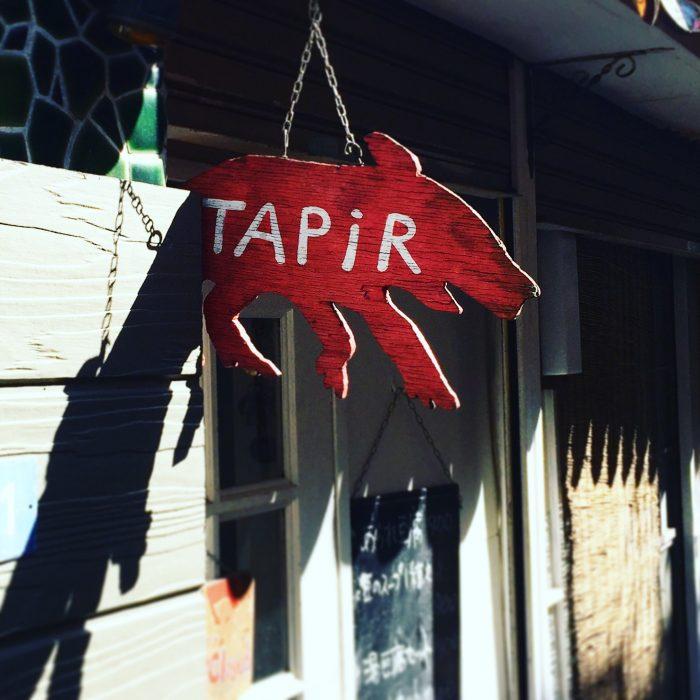 独創的インド料理 TAPIR @ 新大久保
