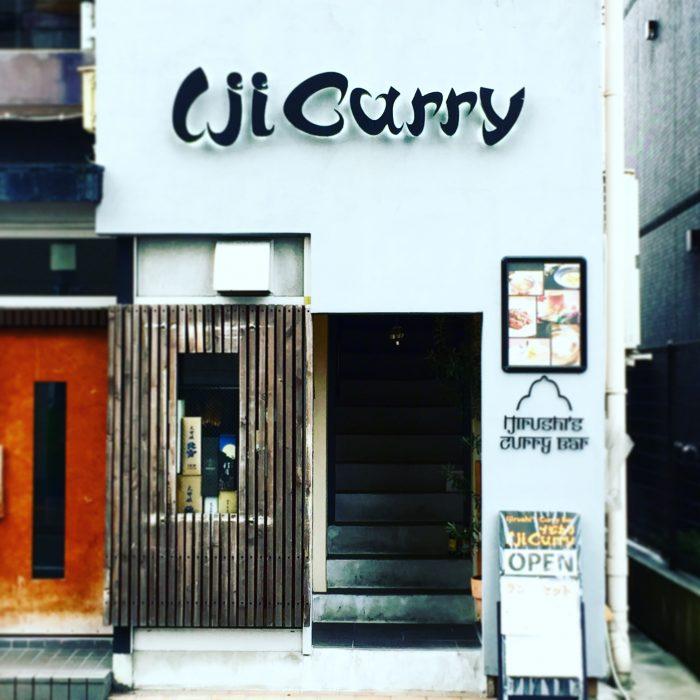 インドとイタリアの融合 Ijirushi's Curry Bar IJICURRY @ 新潟