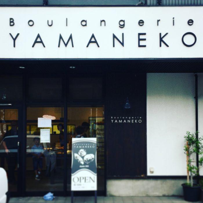 Boulangerie Yamaneko @ 金沢