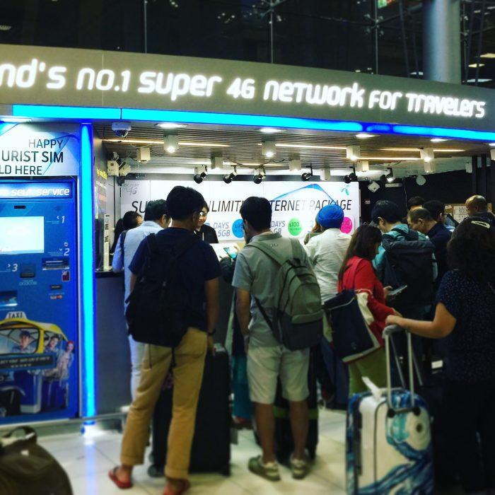 タイ スワンナプーム国際空港でのプリペイドSIMの購入方法