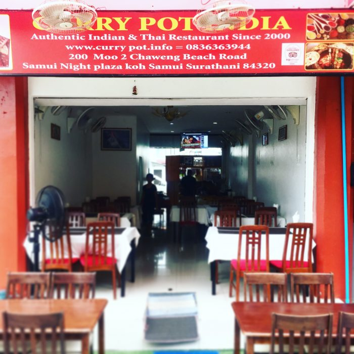 サムイ島のインド料理 Curry Pot India @ Chaweng Beach Road