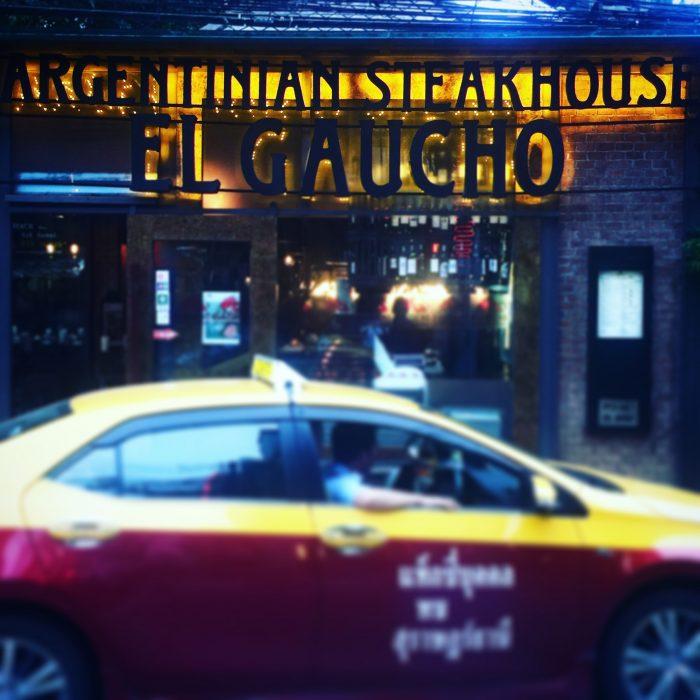タイで食べる高級アルゼンチンステーキ El Gaucho Argentinian Steakhouse Koh Samui
