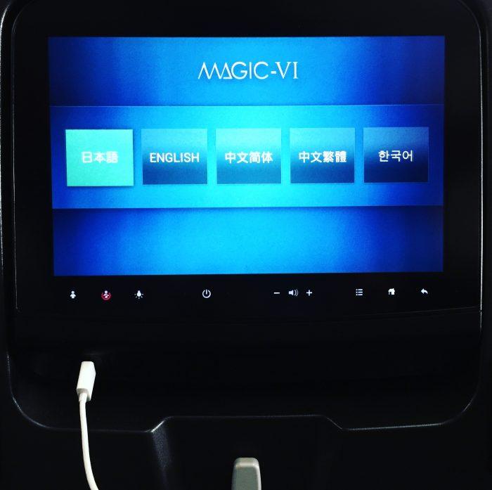 JAL国際便のUSB端子付エコノミー席