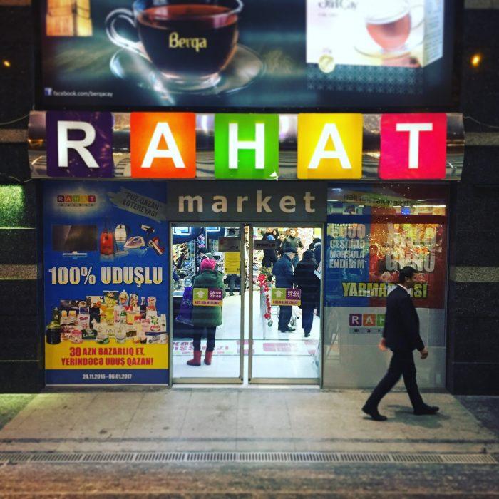 旧ソ連の Classical Herbal Drink @ Rahat Market アゼルバイジャン