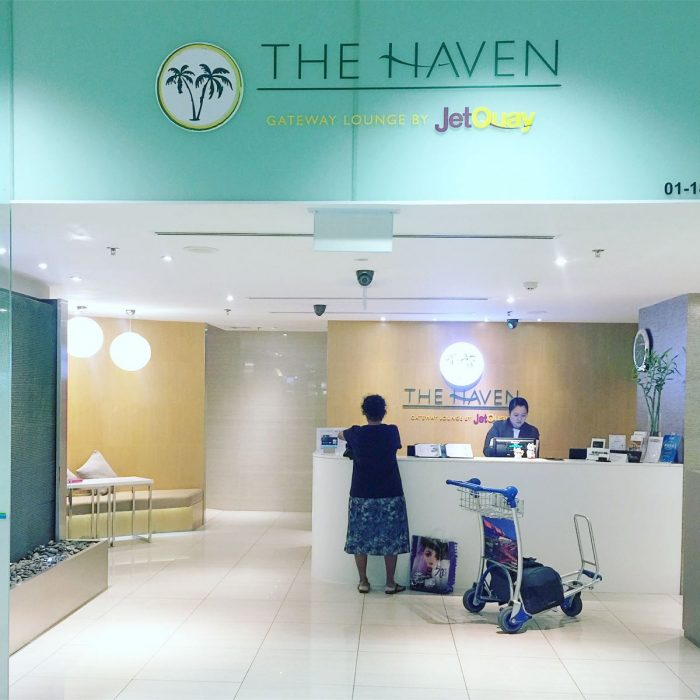 The Haven チャンギ国際空港 貴重なランドサイドのラウンジ 利用時の注意点