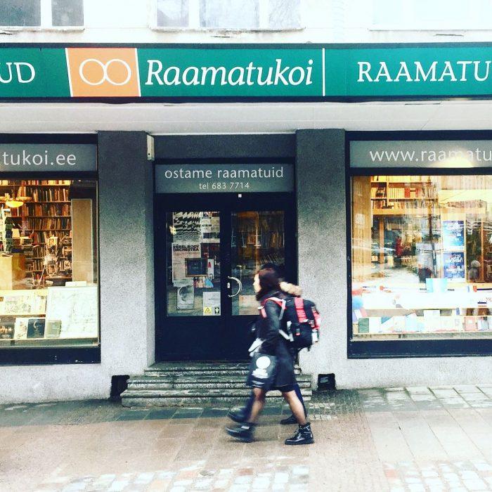 タリンの中古レコードならココ Raamatukoi Grammofon