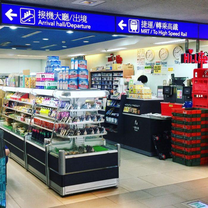 台湾桃園国際空港で 悠遊カード(EasyCard)を購入する