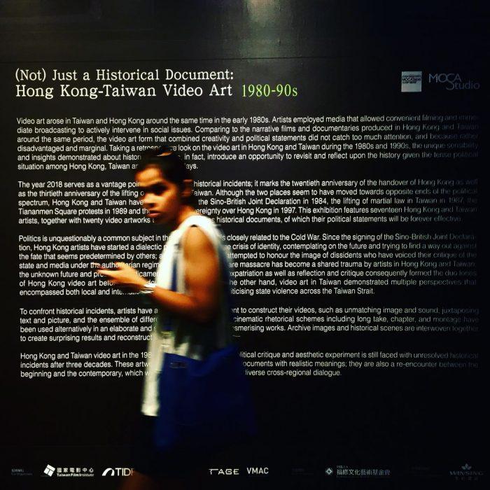 Hong Kong – Taiwan Video Art 1980 – 90s @ Taipei Museum of Contemporary Art