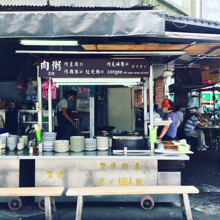 早朝から営業している雑炊食堂 雙連街肉粥 @ 台北