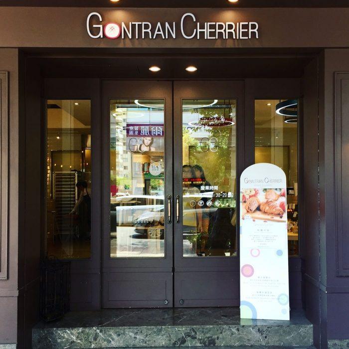 台湾のゴントラン・シェリエ  Gontran Cherrier Bakery Taipei