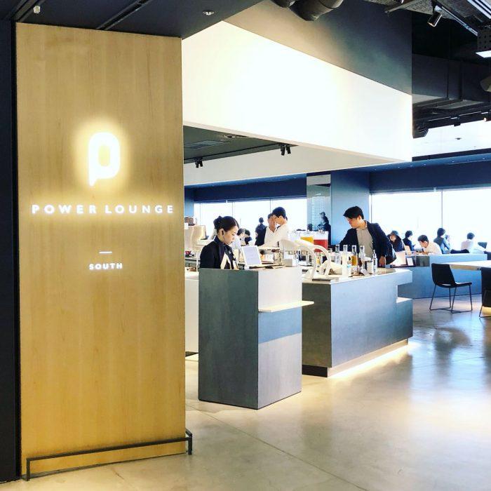 Power Lounge South @ 羽田国内線ターミナル1