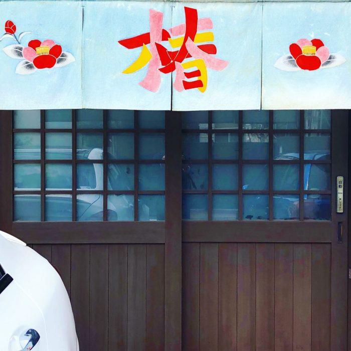 成城の名店 とんかつ椿の特選リブロース