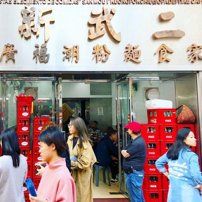 ローカル食堂の牡蠣麺  新武二廣福潮粉麵食家