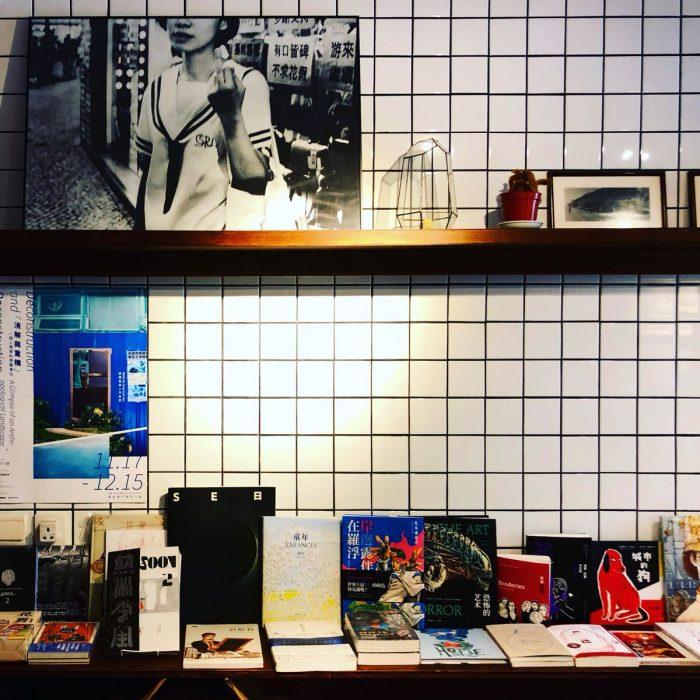 Pinto Livros & Musica 〜 マカオのcultural landmark