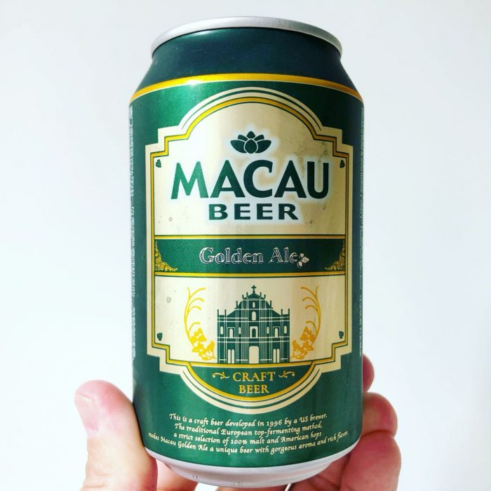 マカオのビール Macau Beer Golden Ale