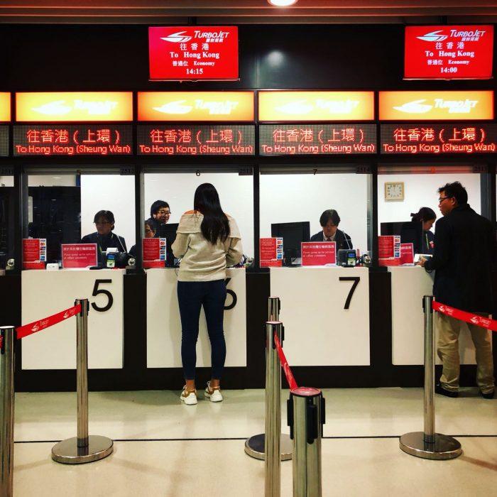 香港とマカオを結ぶフェリーの使い方(その2)