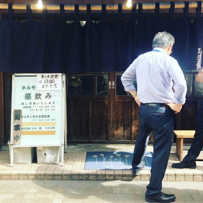 日本有数のvortex 御岩神社