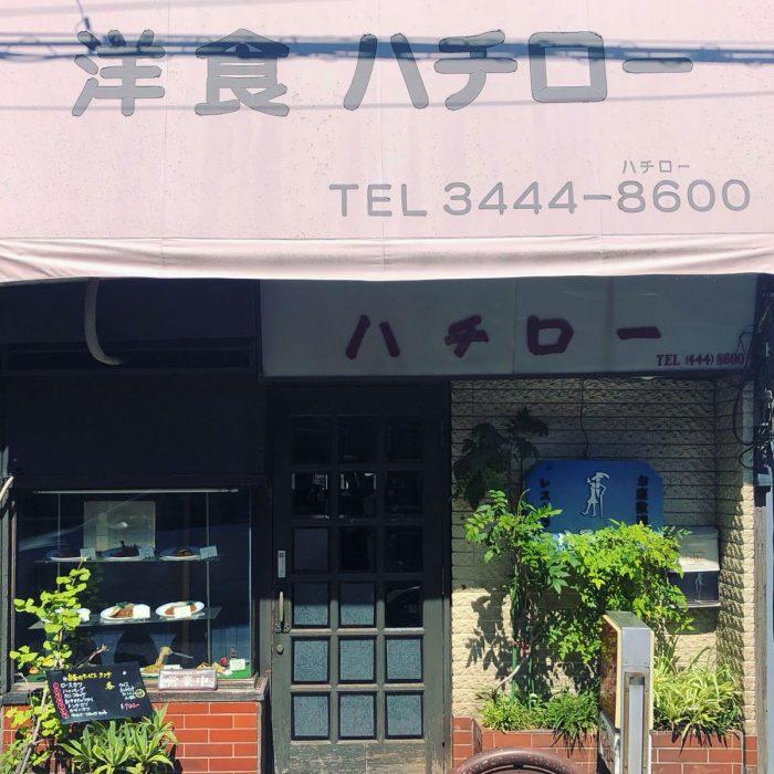 細野晴臣氏お薦めの白身魚フライ 洋食ハチロー @ 広尾