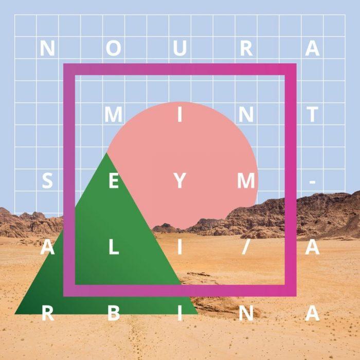 Noura Mint Seymali / Arbina (Glitterbeat 2016)