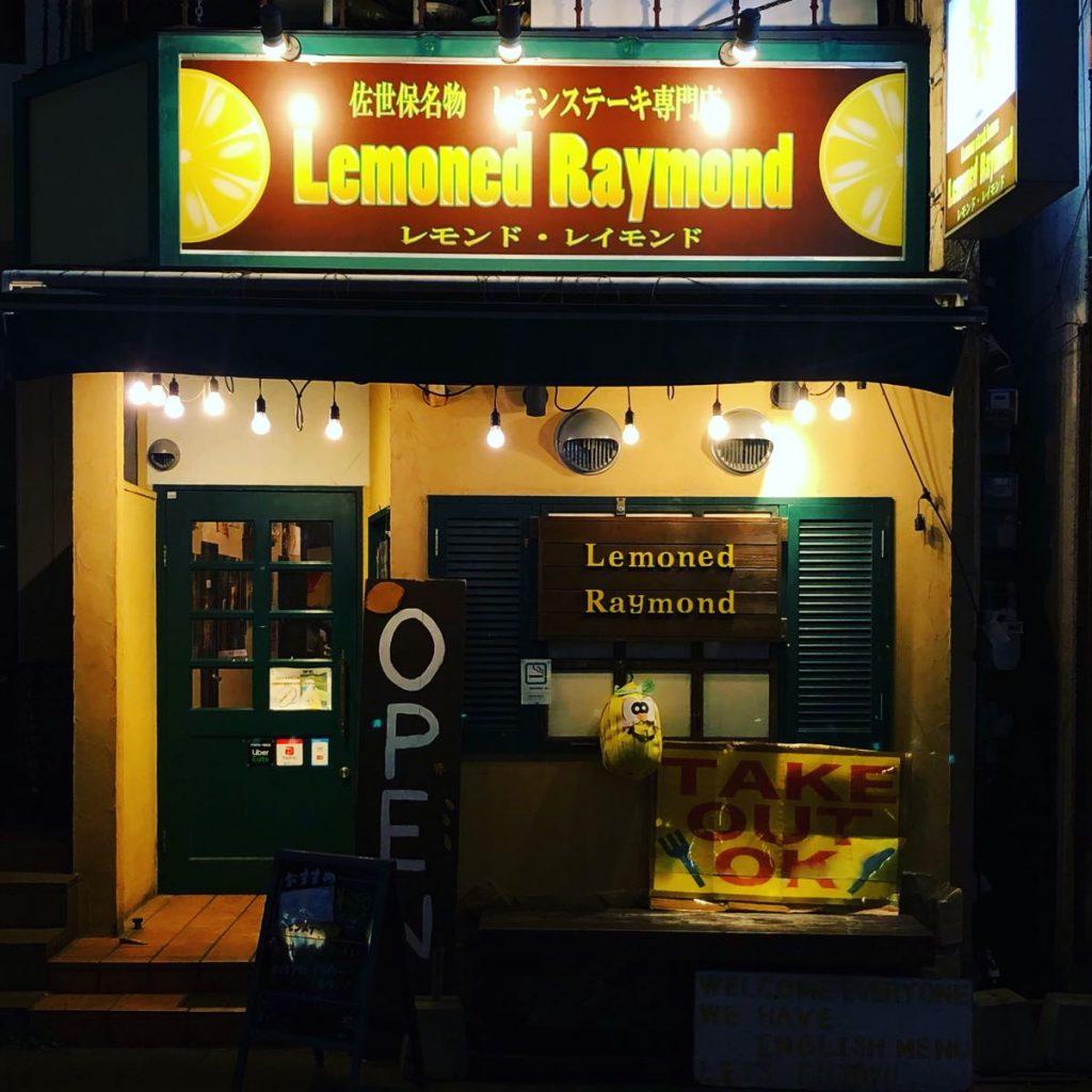 佐世保名物レモンステーキ Lemoned Raymond