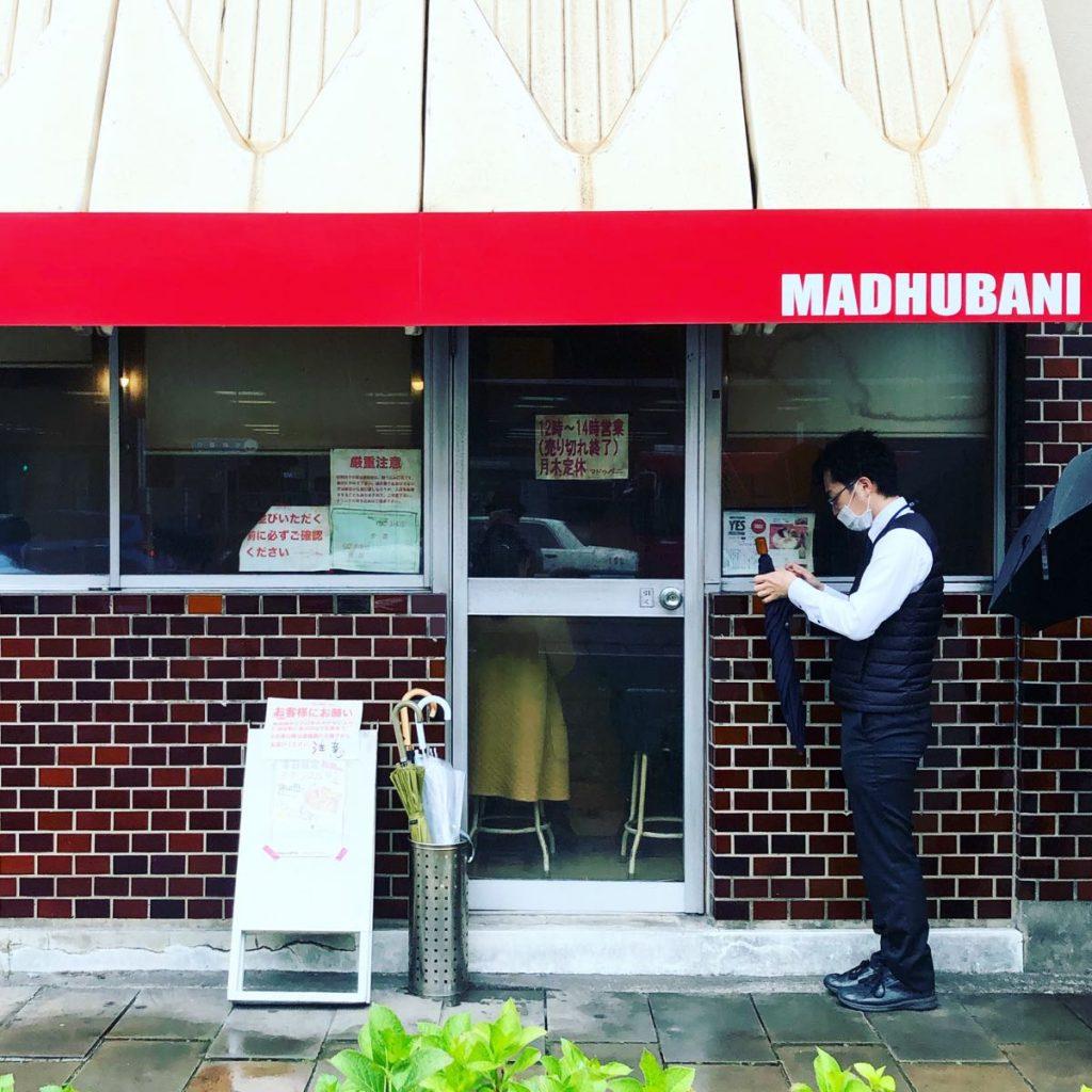 限定チキンコルマ2 チャイ屋 マドゥバニ